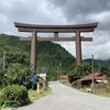この夏、平日最後のソロライド - 古峰神社からの粕尾峠 -