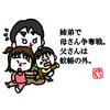 【4コマ漫画】洋服、母さんのひざ、積み木。姉弟でシェアする(2013年)