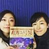 LIVE行ってきました♪AUN&HIDE ~和太鼓・津軽三味線・篠笛・鳴り物~
