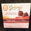 カルディでも大人気!ガヴァルニーの濃厚なめらかトリュフチョコレート!