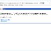 ソフトウェアに関する技術書(英語)を日本語で読む方法を考える