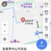 【アクセス】張家界大峡谷瑠璃橋