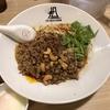 175°DENO担々麺 GINZA@銀座一丁目の汁なし白ごま担々麺