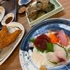 小田原さかなセンターの「小田原場外 湊の台所 なみ」で美味しい海鮮を頂いた!