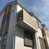 垂水区本多聞1丁目|新築一戸建2,980万円【仲介手数料無料】耐震最高等級の家。4LDK。