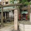 銀杏八幡宮(いちょうはちまんぐう)と狐
