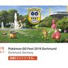 GOフェスト横浜の申し込み方法:応募開始は6月19日午前8時(抽選制)【ポケモンGO】