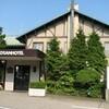 〜六甲山クラシック〜六甲山ホテル(阪急系)と六甲オリエンタルホテル(阪神系)を歩く