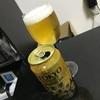 【スッキリ爽快!?】TOKYO CRAFT GOLDEN ALEを飲んだ僕の感想