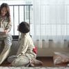 松本壮史×三浦直之『デリバリーお姉さんNEO』1話