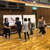 名古屋市体育館バウンドテニス教室 最終回