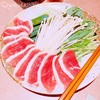 【京都レポート】味浪漫いしがま亭のディナー京鴨しゃぶしゃぶコース¥4,950をレビュー!