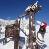 [雪山登山@北横岳・縞枯山]初の雪山登山で、真っ白な世界に感動しました。