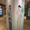 【展示物画像あり】神戸で開催中の「べっぴんさん」展覧会に行ってきました(三宮ゼロゲート&ファミリア神戸元町本店)【内容と感想】