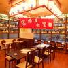 【オススメ5店】多摩センター・南大沢(東京)にある寿司が人気のお店