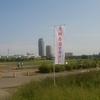 東京マラソン結果/炎の30km走/月例赤羽