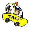 医療施設とタクシー