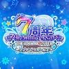 アイドルマスターシンデレラガールズ 7周年おめでとうございます!!