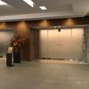 成田空港第2ターミナル本館サクララウンジ訪問記 | 2018年9月クアラルンプール旅行1