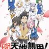 2014年秋のニコニコチャンネルアニメページが公開