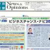 12月10日発行の東商新聞に掲載されました。