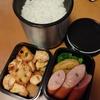 男子高校生のお弁当 今日のササミとれんこんの味噌炒め