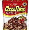 日清シスコ チョコフレーク 80g×12袋 タイムセール1555円の30%オフ