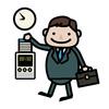 再チェック!労働時間の把握と管理方法