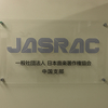 Wind Band PressでおこなったJASRAC様へのインタビュー記事をPDFにまとめました