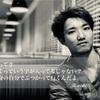 【ラジオ更新】かみさまサンデー#12 / すごいよヒロキsan