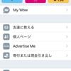 人気 メッセージアプリ【WowApp】について詳しく検証してみる。
