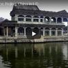 北京市民の憩いの場所 世界遺産の頤和園を散策