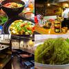 【オススメ5店】熊谷・深谷・本庄(埼玉)にある沖縄料理が人気のお店