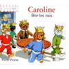 カロリーヌの公現祭「王様のケーキ」+うちのそら豆コレクション公開 (カロリーヌ‐2-)