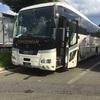 グラン昼特急大阪4号で行く愉快な旅