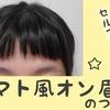 ONE PIECE祝100巻!!最近ヤマトが大好きなmeiさんワンピついて語りたいの巻