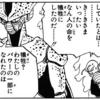 【デレステ】3月復刻ガシャの結果とロリコン勢を犠牲にした悪霊の神々?