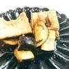 ホットクックレシピ ナスと厚揚げの味噌煮