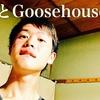 【動画】僕とGoosehouse。
