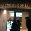 MACCHA HOUSE 抹茶館(神戸)