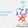「AIにはない読解力という力」より大事なストーリーテラーという力
