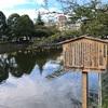 巨人の足跡が沼となった 鹿沼公園のでいらぼっち伝説(相模原市)