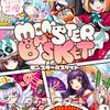 【エクストラミッション2】ちょいと召喚!モンスターバスケット ゲームでポイ活!