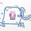 台北マラソン2018に向けて🏃