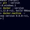 docker1.12でIntelliJ が動かなくなった時の対処法