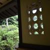 住みたい家No2 鎌倉文学館 7/13