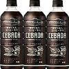 キリン 世界のKitchenから「麦のカフェ CEBADA(セバダ)」が驚くほど美味しくて驚いた