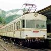 第61話 1985年大井川 本来のローカル輸送(その2)