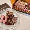 『モンロワール』ラヴィアンショコラ。リーズナブルで美味しい割れチョコレートなら、こちらがおすすめ。
