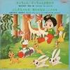 作曲家・宇野誠一郎のジャズるアニメの主題歌たち。